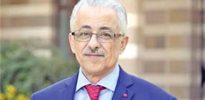 طارق شوقي, وزير التربية والتعليم, التعليم الفنى, البنك الدولي,