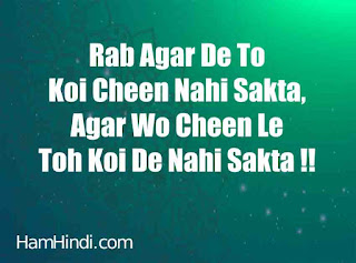Best Islamic Attitude Status Shayari in Hindi