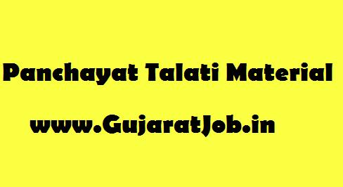 Panchayat Talati Material