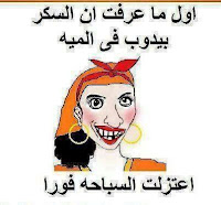 نكت مضحكة مغربية بالصور