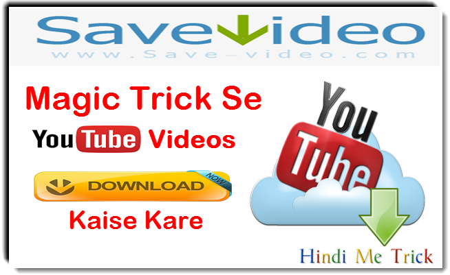 Magic Trick Se Youtube Video Download