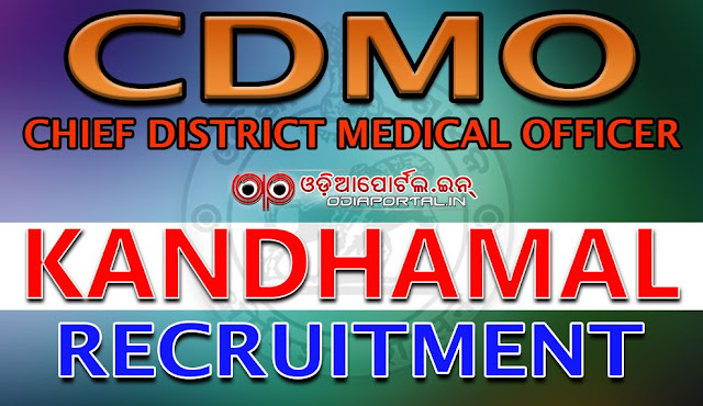 Chief District Medical Officer, Kandhamal inviting application in the prescribed format for filling up of the vacant post of Radiographer, Jr. Laboratory Technician and MPHW (Female) on contractual basis. CDMO (Kandhamal) Recruitment 2016 — Apply For 24 Paramedical Posts (MPHW, Radiographer etc)