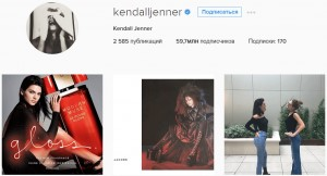 Kendall Jenner on Instagram