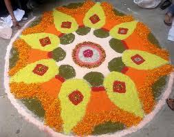 Flower Rangoli Simple Design