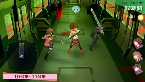 Persona 3 dating yukari rosario