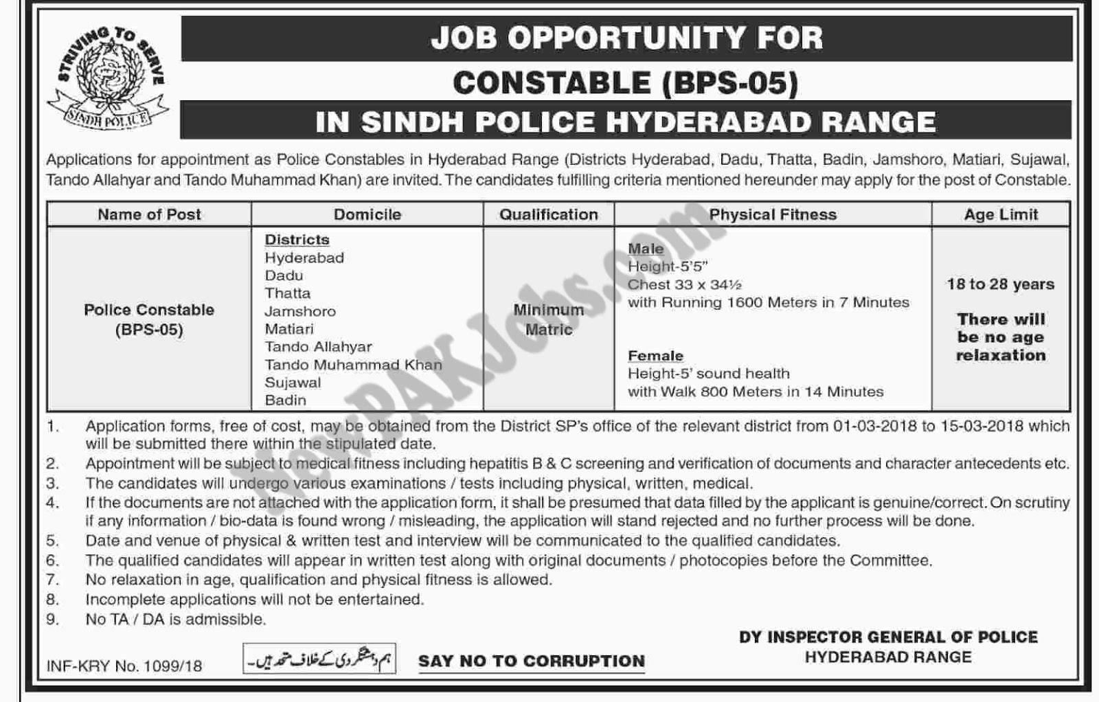Sindh_Police
