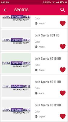 برنامج بث مباشر للقنوات المشفرة للاندرويد, برنامج بث مباشر لقنوات bein sport للاندرويد