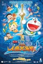 Watch Doraemon the Movie: Nobita's Mermaid Legend Online Free Putlocker