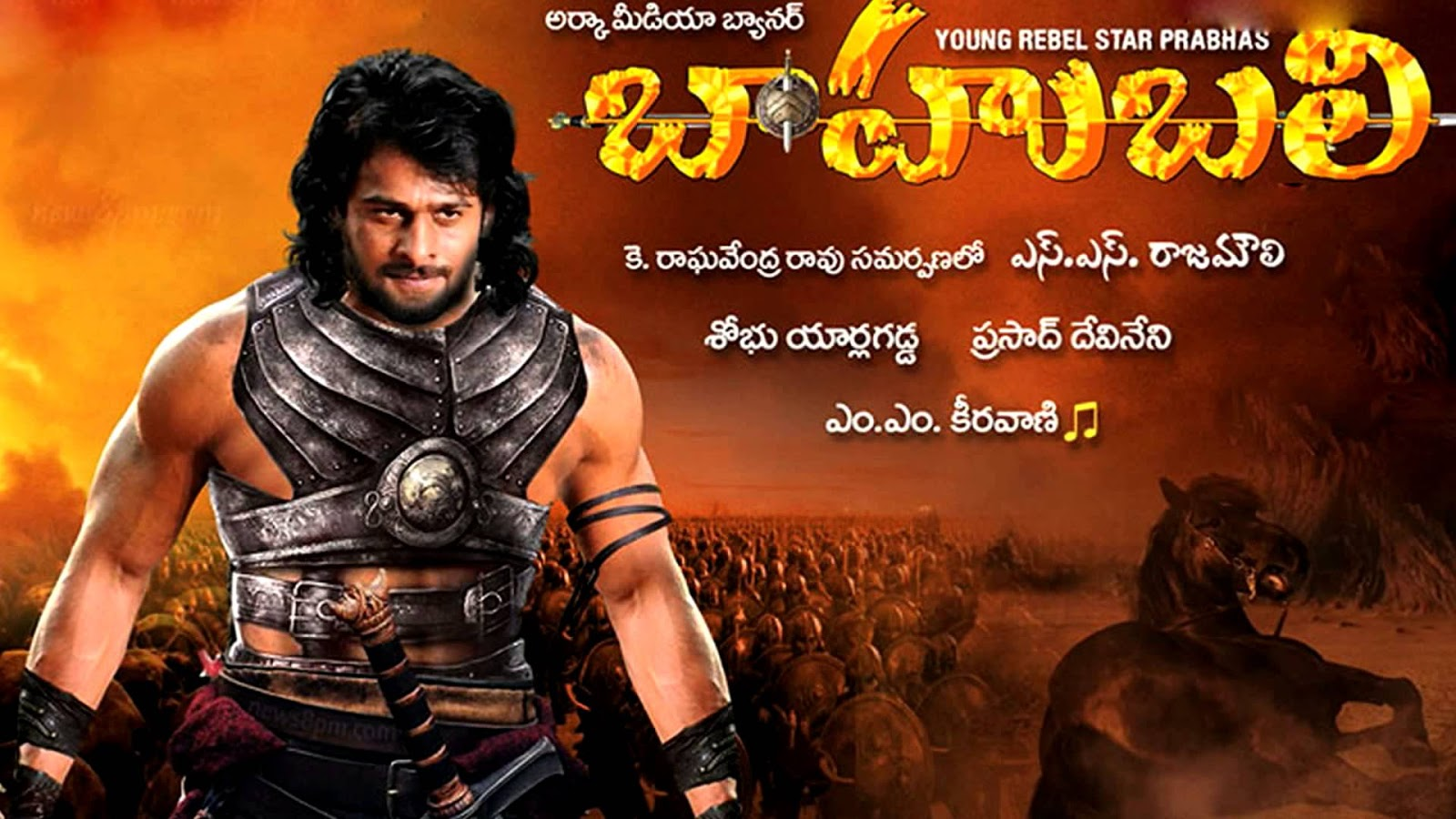bahubali 2 tamil video songs download starmusiq