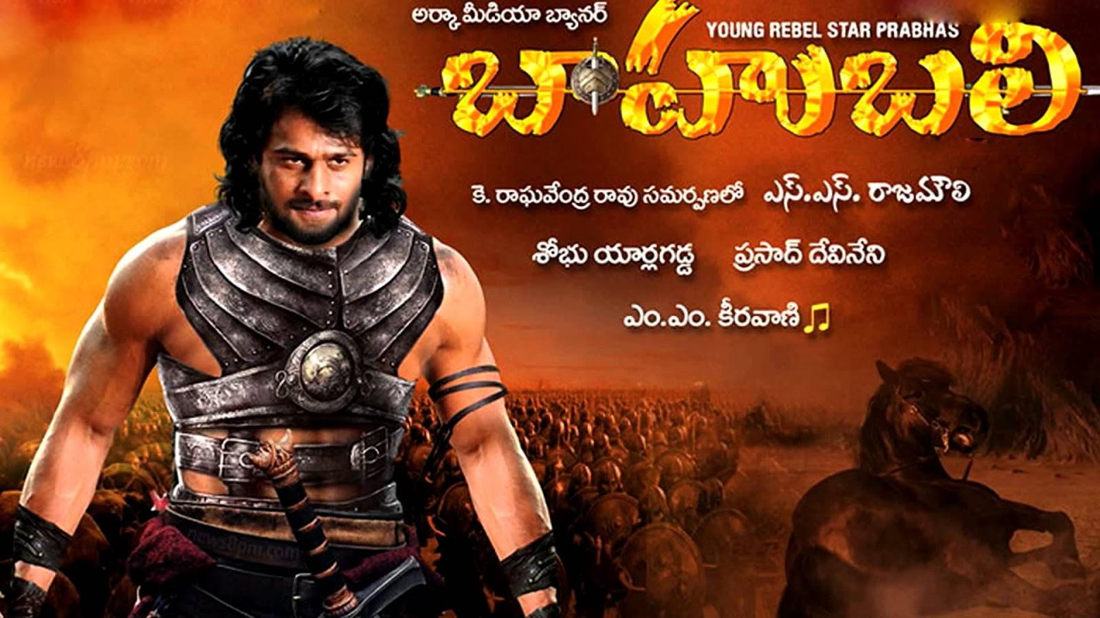 Baahubali Movie 2015 Mp3 Video Songs Watch Movie