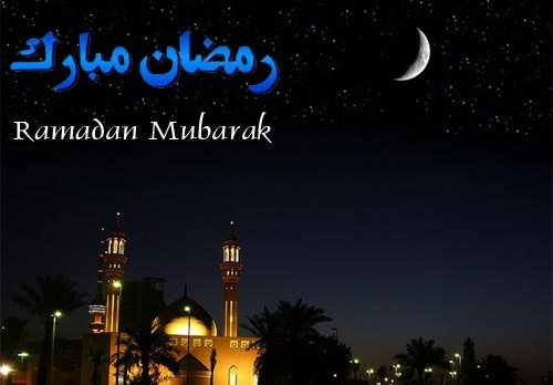 Ramadan Mubarak Wallpapers, Pictures, Images, Ramadan Kareem | Life Of Muslim - Islam, Quran ...