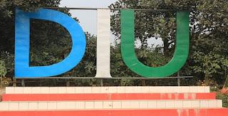 ড্যাফোডিল ইউনিভার্সিটির স্টুডেন্ট পেমেন্ট পদ্ধতিসমূহ। DIU Tuition fees Payment Procedures