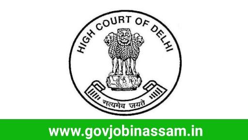Delhi Judicial Service Examination 2018