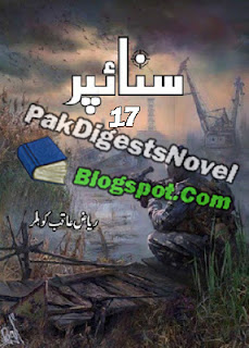 Sniper Episode 17 Novel By Riaz Aqib Kohler Pdf Free Download