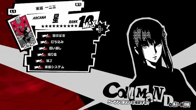 Panduan Confidant/Social Link Persona 5: Devil, Tower & Star Arcana