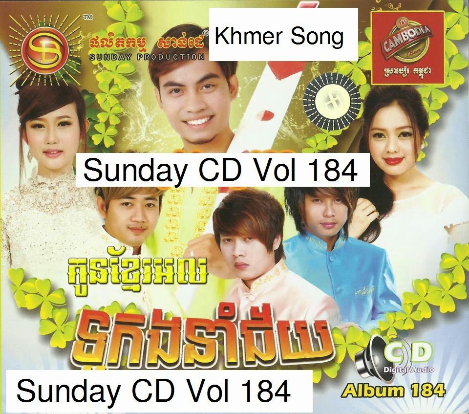 Khmer dancing -khmer song video khmer song mp3 free download.