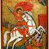 Ο 'Αγιος Γεώργιος ο αήττητος Στρατηλάτης!....