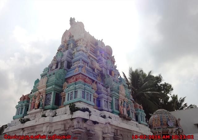 Kabisthalam Divya Desam Pancha Kannan Shetram