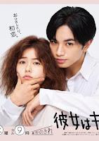 Cô Nàng Xinh Đẹp - Kanojo wa Kirei datta (She Was Pretty)