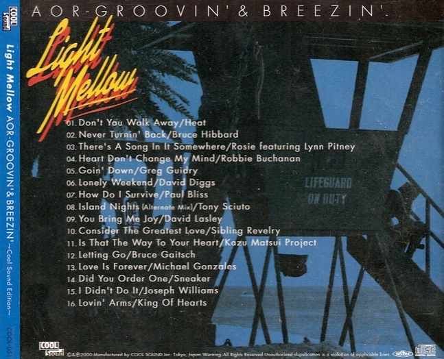 LIGHT MELLOW - AOR Groovin' & Breezin' [Cool Sound Japan] (2000) back