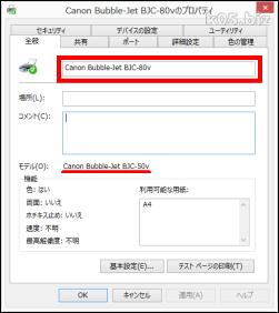 Windows 7 またはWindows 8 で「USBでない古いプリンター」を使用する方法 【UC-PGT ...