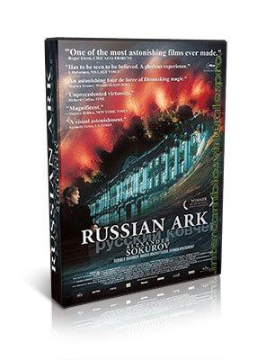 Descargar El arca rusa