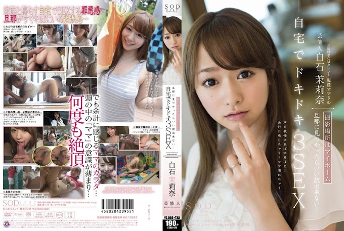 STAR-471 Entertainer Shiraishi Mari Nana Shooting Location Pounding 3SEX Can Not Excuse You Find To My Husband At Home ... Home