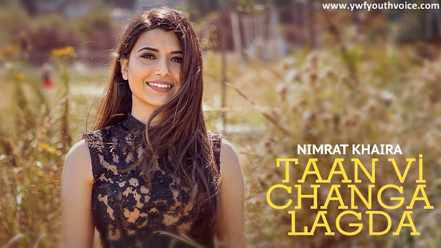 Taan Vi Changa Lagda - Nimrat Khaira (2016) Watch HD Punjabi Song, Read Review, View Lyrics and Music Video Ratings.