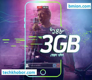 Grameenphone-GP-3GB-148Tk-Internet-Offer