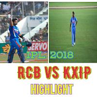Cricket, IPL 2018 RCB vs KXIP match prediction and letest updates