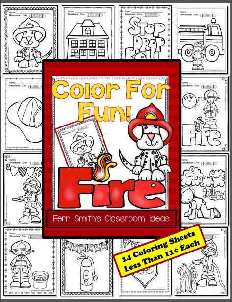Fern Smith's Classroom Ideas Color For Fun - Fire Safety at Teacherspayteachers.