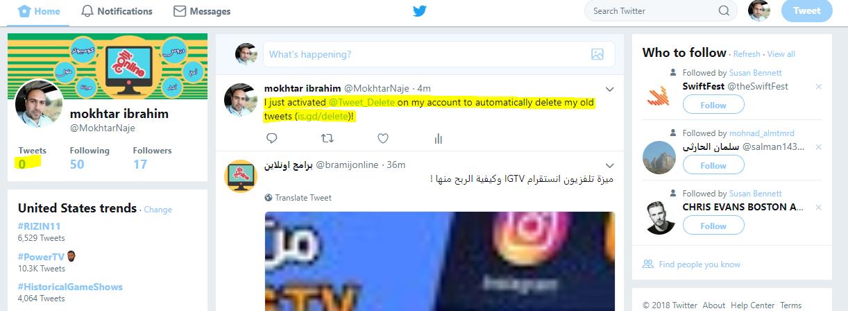 كيفية حذف التغريدات وارشفتها في تويتر