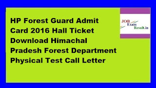 HP Forest Guard Admit Card 2016 Hall Ticket Download Himachal Pradesh Forest Department Physical Test Call Letter