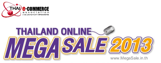 Thailand Online Mega Sale