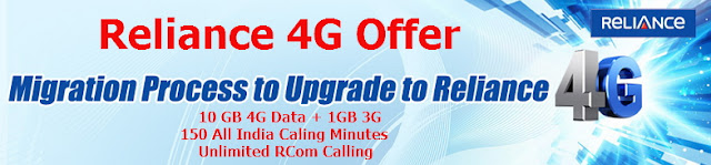 Reliance Offers - Get 10 GB 4G Data at Rs. 93 - 97
