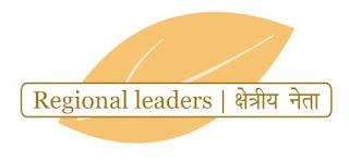 www.bodhibooster.com, http://saar.bodhibooster.com, http://hindi.bodhibooster.com
