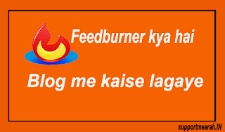 what is feedburner kya hai