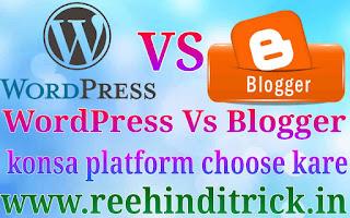 WordPress VS Blogger Me Best Platform Konsa Hai 1