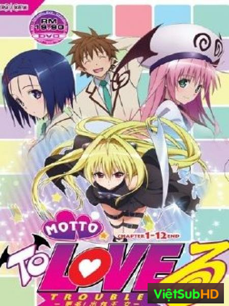 Motto To Love-Ru Trouble - Season 2