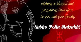 Pohela Boishakh greetings in English language