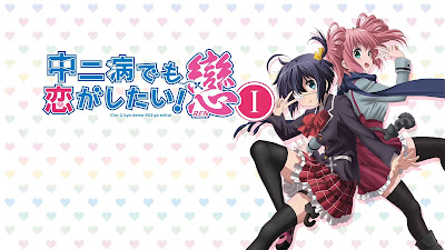 Download Chuunibyou Demo Koi Ga Shitai! Ren  Episode 1 - 12  Subtitle Indonesia