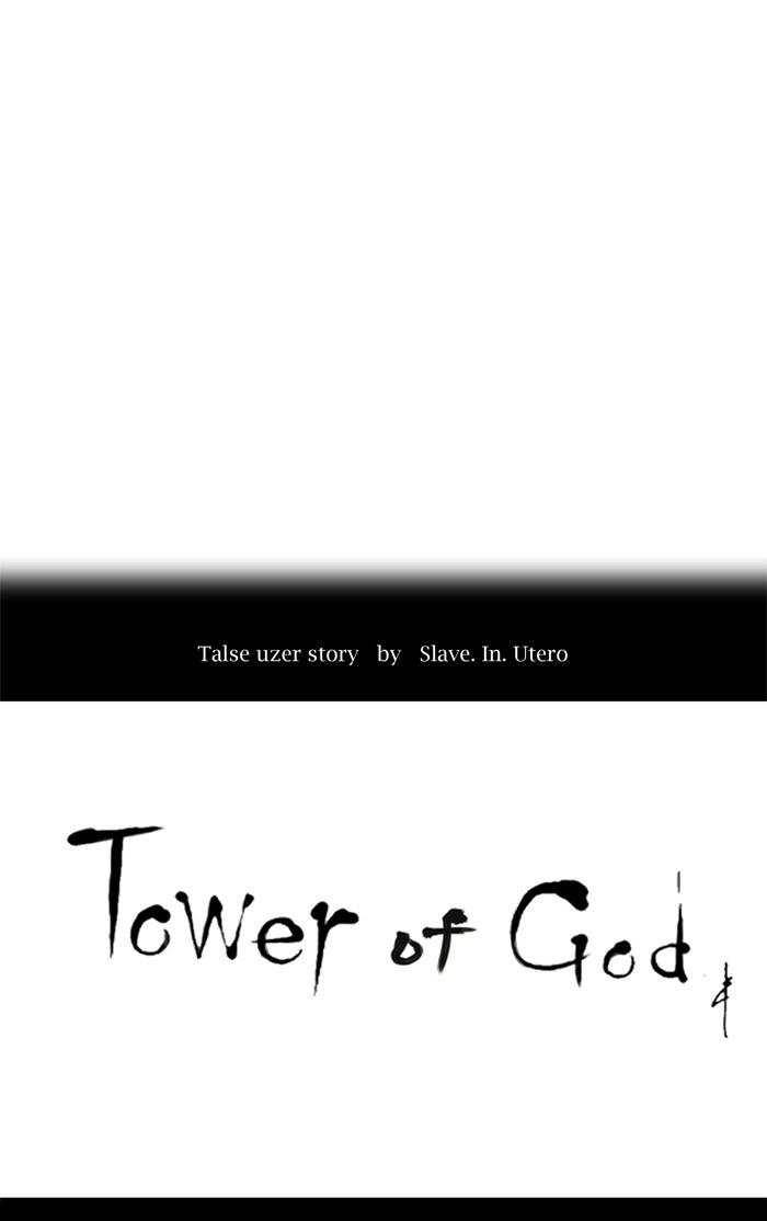 Webtoon Tower Of God Bahasa Indonesia Chapter 196