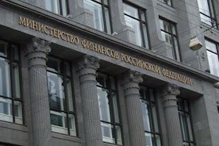 Минфин России разъяснил ломбардам вопросы применения контрольно-кассовой техники