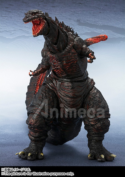 Figura Godzilla 2016 S.H.MonsterArts