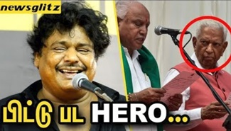 Mansoor ali khan funny speech   karnataka Election