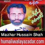 http://www.humaliwalayazadar.com/2016/10/syed-mazhar-hussain-shah-nohay-2017.html