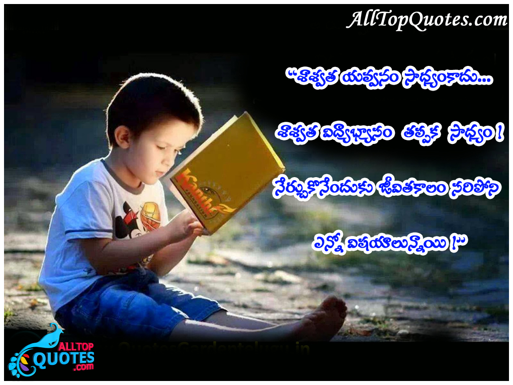 telugu learning educational quotes all top quotes