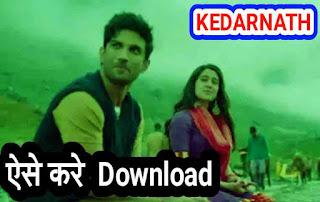 Kedarnath movie download filmywap khatrimaza mkv