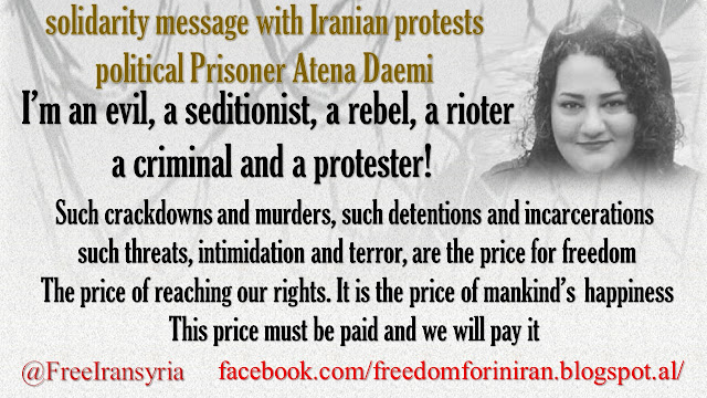 solidarity message with Iranian protests political Prisoner Atena Daemi