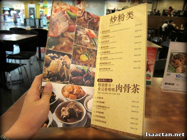 Yip's Kitchen Restaurant Menu